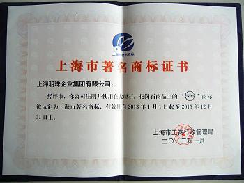 新京葡娱乐场388官网